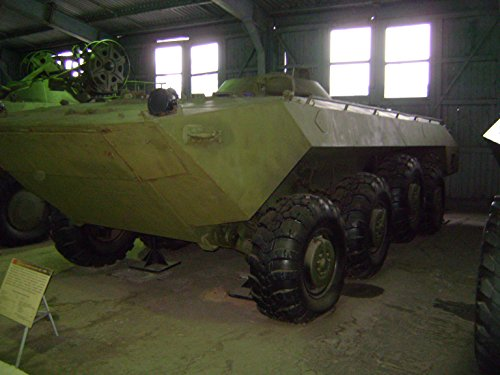 Price comparison product image Home Comforts Laminated Poster Deutsch: NOT a BTR-80