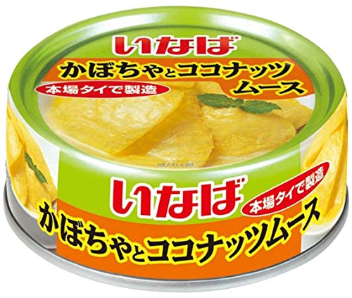 Inaba pumpkin and coconut mousse 125gX24 pieces by Inaba food