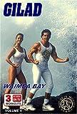 Gilad's Bodies In Motion V - Waimea Bay [Import]