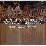 笹倉鉄平全版画集2002‐2013
