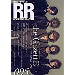 ROCK AND READ 最新号 サムネイル