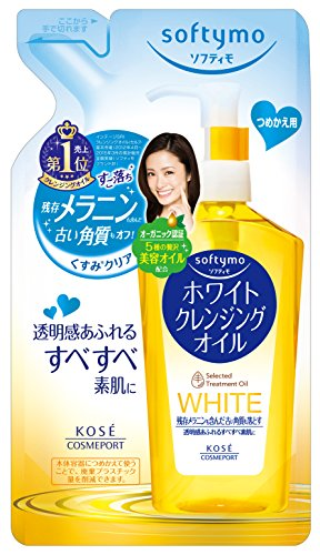 Softy White Cleansing Refill Pound product image