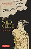img - for The Wild Geese book / textbook / text book