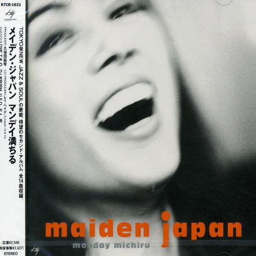 Maiden Japan by Kitty Japan