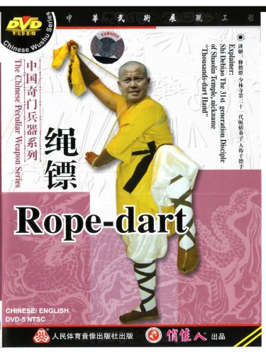 Rope-dart (English Subtitled)