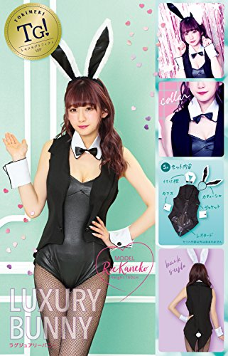 Tokimechigraffiti TG VIP luxury Bunny Costume Womens by Stone (Image #1)