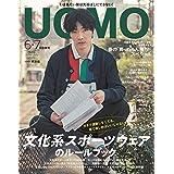 UOMO 2020年 6・7月合併号