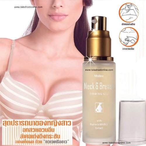 Mistine Neck & Breast Firming Gel with Pueraria Mirifica Extract 30 Ml.