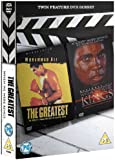 When We Were Kings/The Greatest [Import anglais]