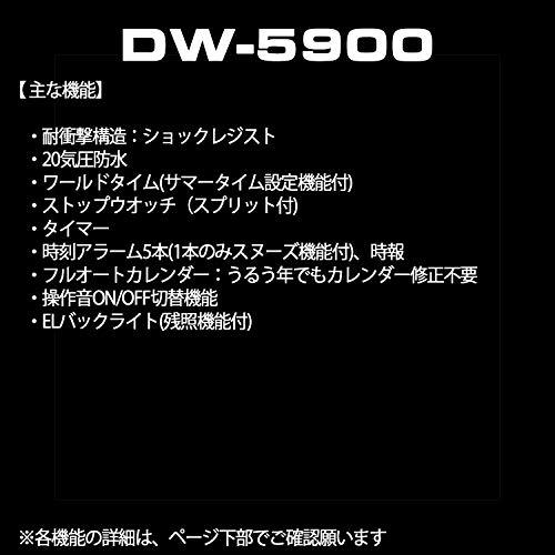 [Casio] klocka gee chock het rock ljud DW-5900RS-1JF herr svart