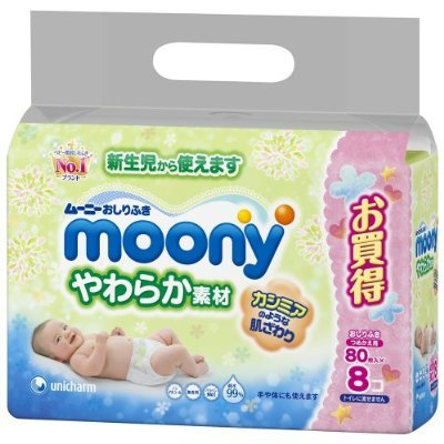 Wipes, Baby Wipes, Sensitive Skin Care by Moony, 8 Packs of 80 Units Each, Total of 640 wipes