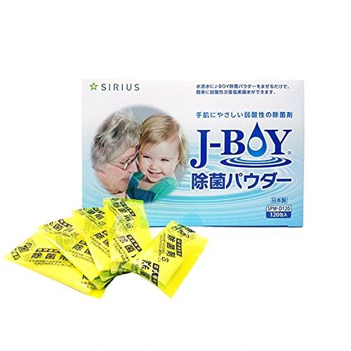 J-BOY 除菌パウダー(120包入) B018NP5DYG