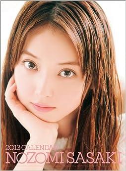 Sasaki Nozomi Calendar 2013: 4900459491472: Amazon.com: Books