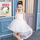 Kids Girls Princess Dress 2018 Summer Innovation Unique Dress Child Children Girl Dress Flower Girl Tutu (White Headband +