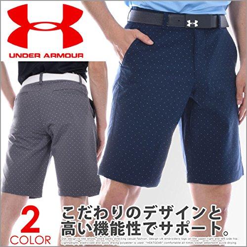 (Under Armour NEW Men's Match Play Novelty Golf Shorts Academy Size 34 )