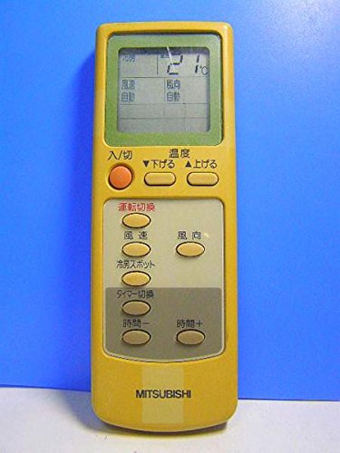 エアコンリモコン EG61