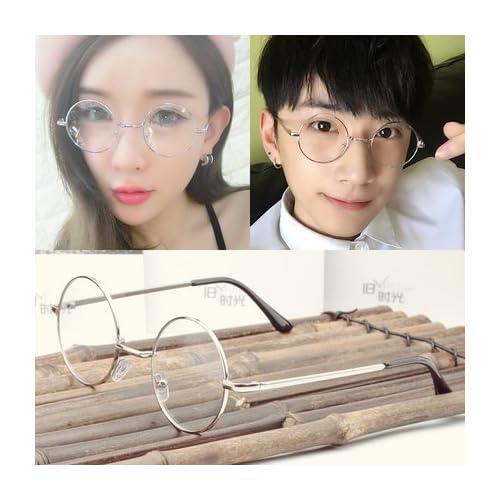 866c5aa6c En venta Marco de metal redonda plana marea coreana gafas retro Mens gafas  gafas de montura