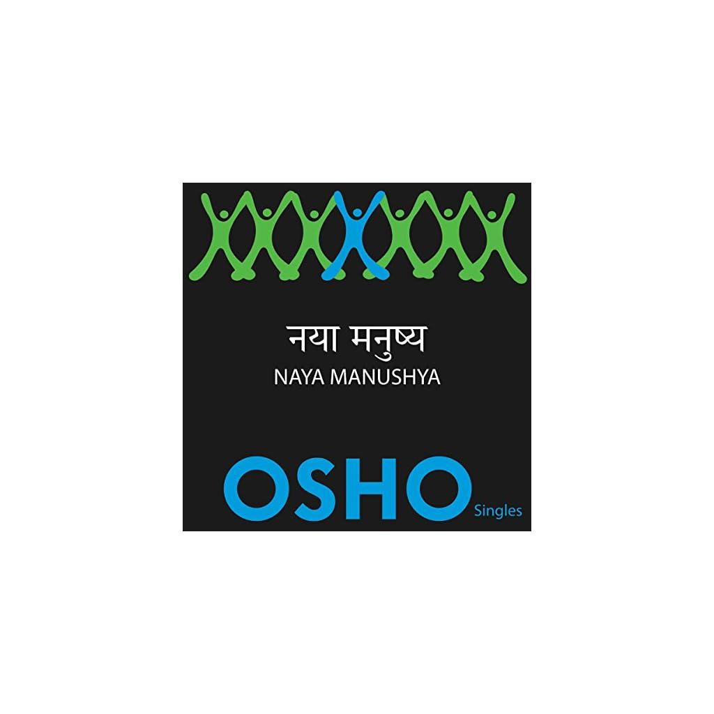 519%2Bzqc7Scl Osho Meditation &Amp; Relationship