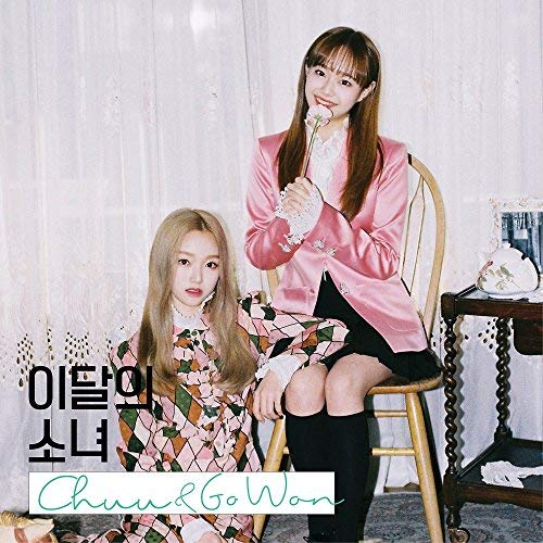 MONTHLY GIRL - Chuu&Go Won CD+Photobook+Photocard+Folded Poster