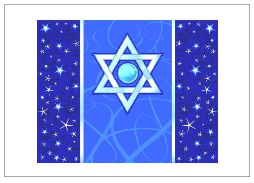 Bar Mitzvah Blessing - NW Pitney Ink Bar Mitzvah Inspirational Greeting Card, 7 x 5 Inches (1188ISP)