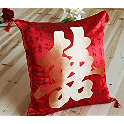 Andreannie Chinese Style Happiness Wedding Decoration Pillow Cotton Linen Throw Pillow Case Cushion Cover Home Office Decorative 18inch x 18 inch (Happiness)