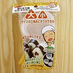 1 X Set of 2 Triangle Onigiri Musubi Rice Mold