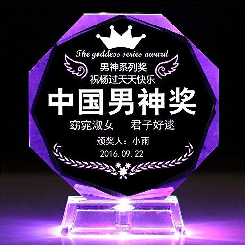 - Personalized Custom Souvenir Especially Useful Send his Girlfriend Gift Boys Girls Day Elegance Friendship Girlfriend Students (Octagon - god Award