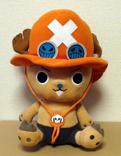 One Piece Super DX Copy Cat Chopper gestopft Ace ver