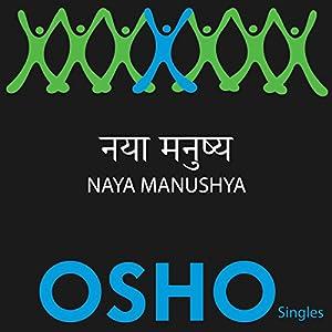 Naya Manushya (Hindi) Speech