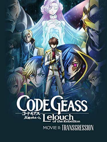 CODE GEASS Lelouch of the Rebellion II -Transgression-