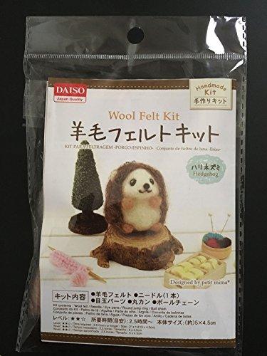 Daiso Japan Needle Felting DIY Animal Tool Kit Cute Hedgehog Great Gift