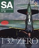 Scale Aviation(スケールアヴィエーション) 2017年 09 月号 [雑誌]