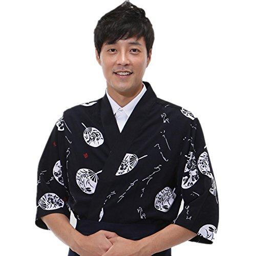 Sushi Coat - 2