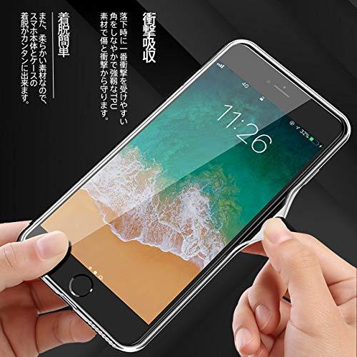 iPhone ケース iPhone 7ケース iPhone 8ケース ガラスケース 超薄型 最高硬度9H 全面保護 軽量 耐衝撃 iPhone 8 / iPhone 7