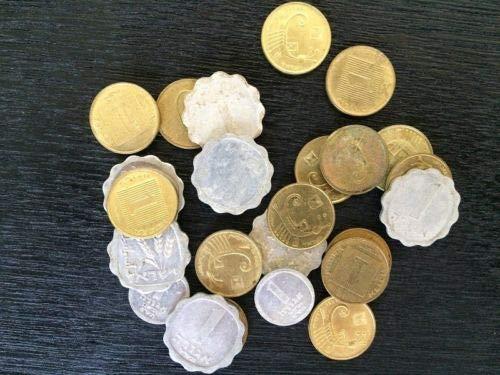 - Lot of 20 Israeli Coins 1 Old Agora 1960-1991 Israel Rare Collectible Jewish Money Agorot