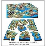 ドラゴンクエスト 誕生25周年記念 マップジオラマコレクション/219815