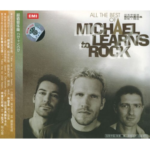 Michael Learns to Rock: All the Best of (CD + VCD)