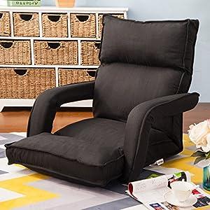 7399745bdbf2 Merax Adjustable Fabric Folding Chaise Lounge Sofa Chair Floor Couch :  great adjustments.