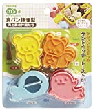 japanese bento cutter - Torune Mama's Assist Animal Friends Bento Lunch Sandwich Bread Mold Cutters and Stamps Set of 4 Animals (Bear Squall Whale Seal) Japan Import