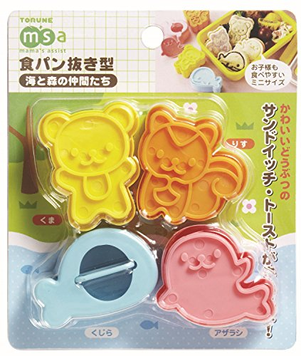 Torune Assist Animal Friends Bento Lunch Sandwich Bread Mold Cutters and Stamps Set of 4 Animals (Bear Squall Whale Seal) Japan Import
