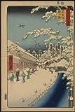 Japanese Print: Atagoshita yabukoji .