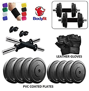 997f0871a8b Buy Bodyfit 15KG ADJUSTABLE FITNESS DUMBELL SET Home Gym Kit. Online at Low  Prices in India - Amazon.in