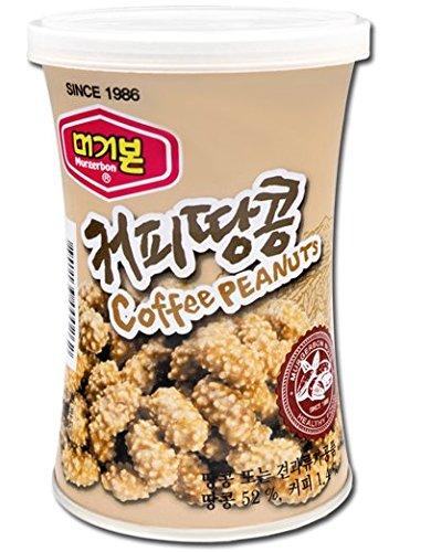 Murgerbon Coffee Flavored Peanuts Tin Case 130g (2 Pack)