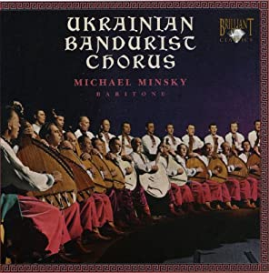 Ukrainian Bandurist Chorus & O from Bri