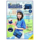 YOKOHAMA DeNA BAYSTARS SHOULDER BAG BOOK