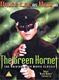 Green Hornet (Wide Screen) [Import anglais]