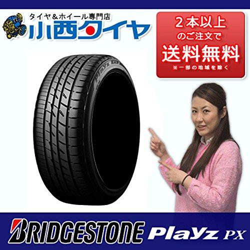 サマータイヤ 17インチ 225/45R17 94W XL ブリヂストン プレイズ PX 新品1本 国産車 輸入車 B07CQP13BL