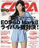 CAPA(キャパ) 2017年 09 月号 [雑誌]