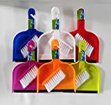 Small Set of Dustpans with Rubber Lip and Brush (Mini) (Assorted, 24)