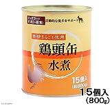 ペッツバリュー 鶏頭缶 1缶(15個入り 約800g)
